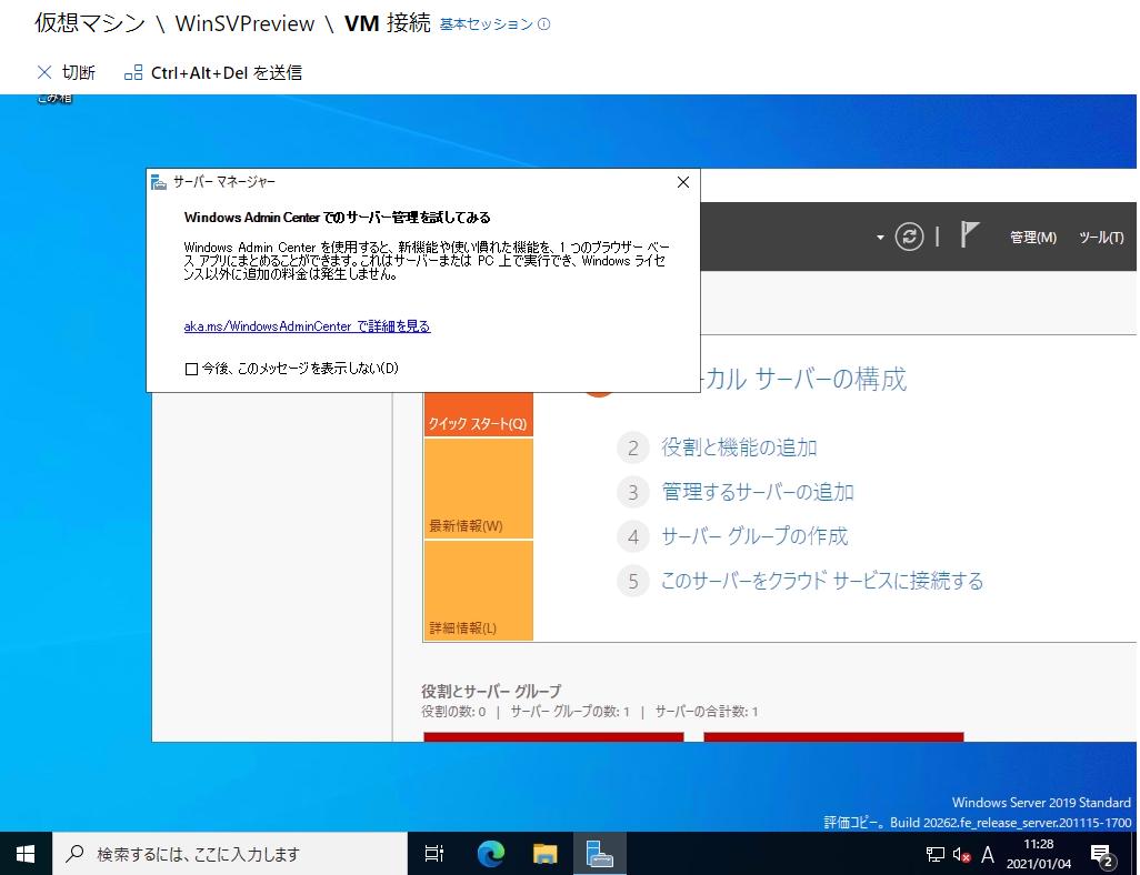 f:id:shigeo-t:20210104112850p:plain