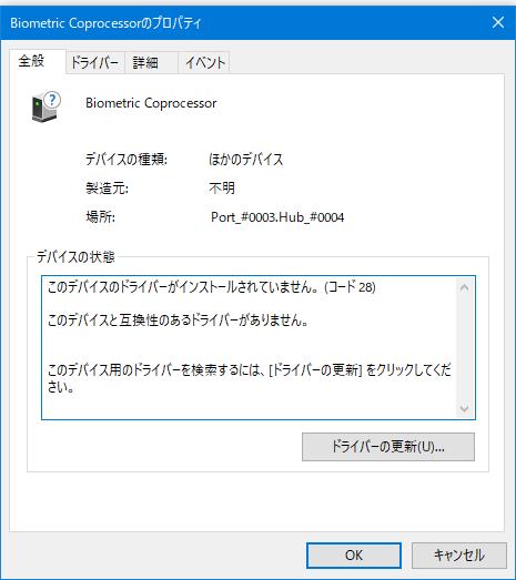 f:id:shigeo-t:20210115105732p:plain