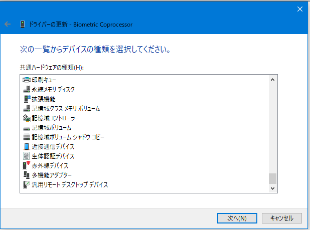 f:id:shigeo-t:20210115110606p:plain