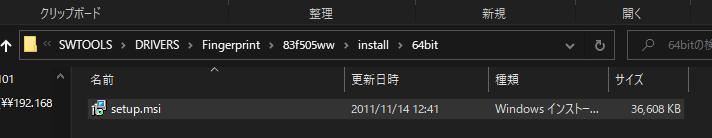 f:id:shigeo-t:20210115111143p:plain