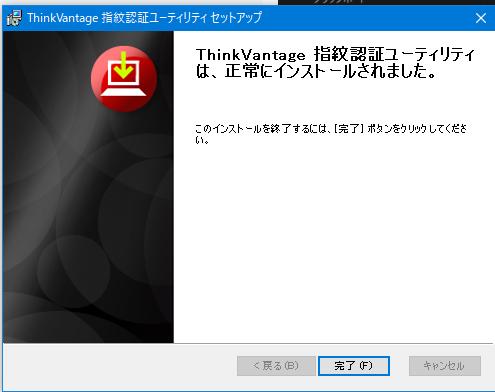 f:id:shigeo-t:20210115111305p:plain