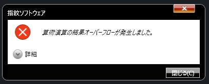 f:id:shigeo-t:20210115111715p:plain