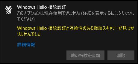 f:id:shigeo-t:20210115111828p:plain