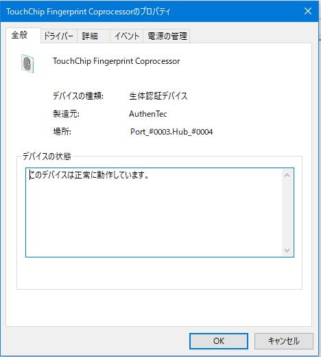 f:id:shigeo-t:20210115114207p:plain