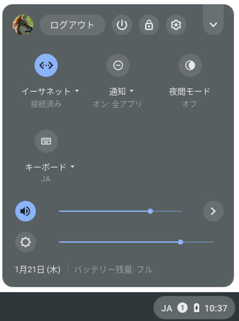 f:id:shigeo-t:20210121104606p:plain