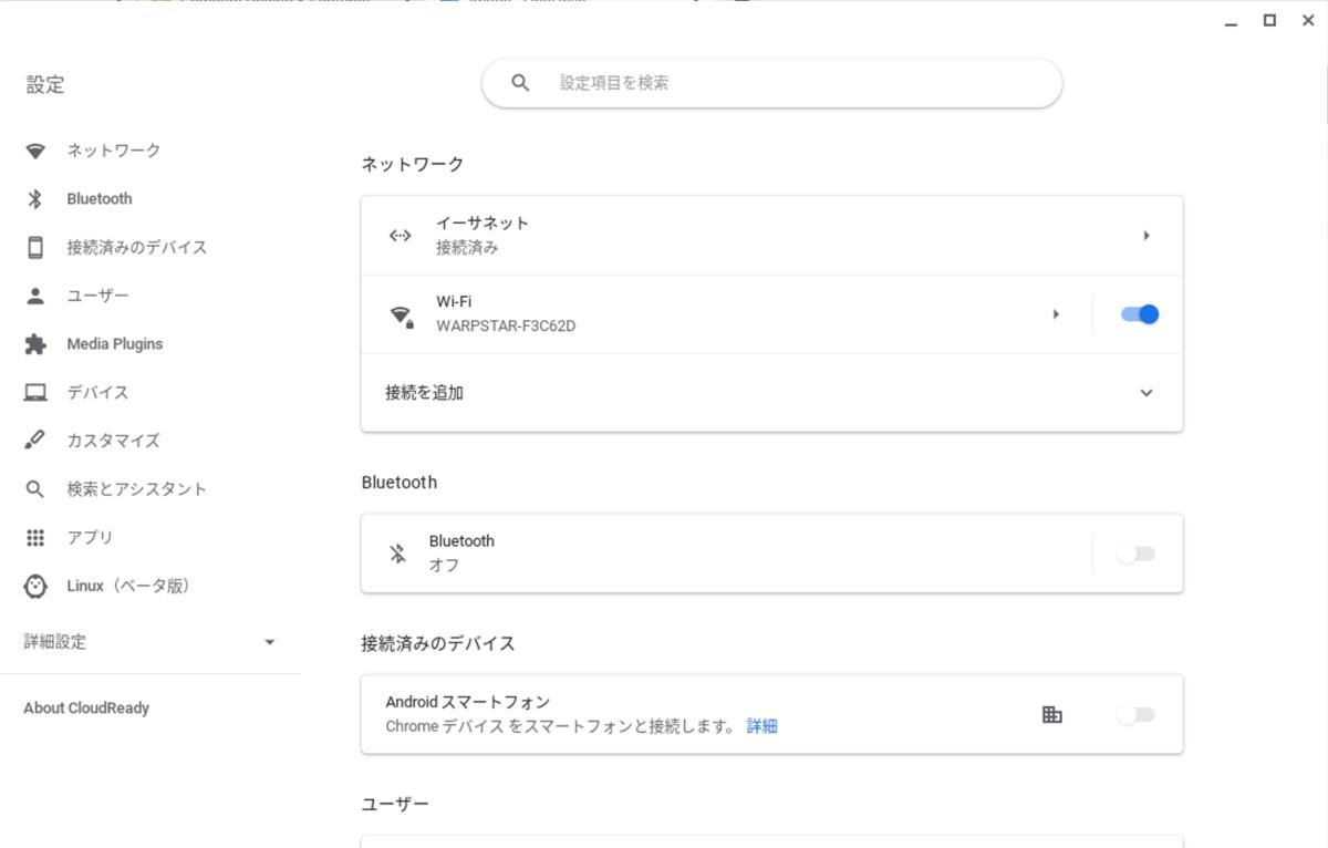 f:id:shigeo-t:20210121105441p:plain