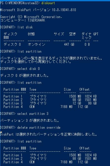 f:id:shigeo-t:20210122093358p:plain