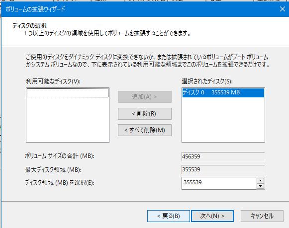 f:id:shigeo-t:20210122093655p:plain