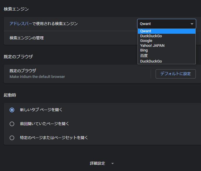 f:id:shigeo-t:20210127112132p:plain