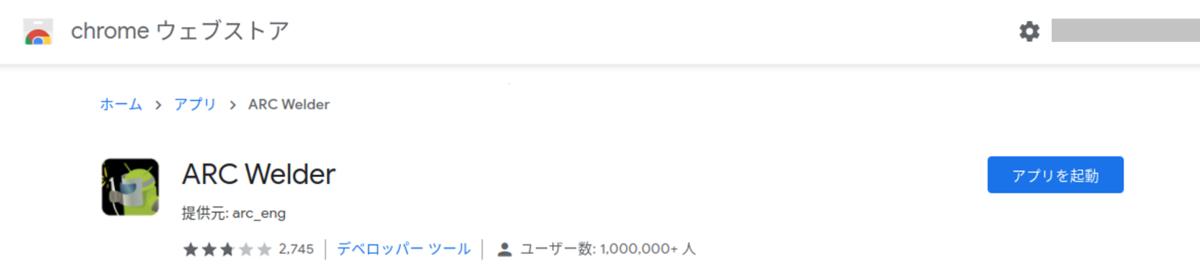 f:id:shigeo-t:20210203101829p:plain