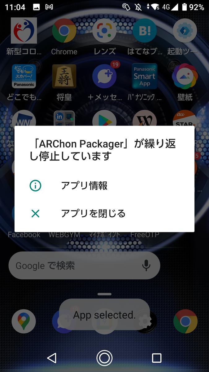 f:id:shigeo-t:20210210105711p:plain