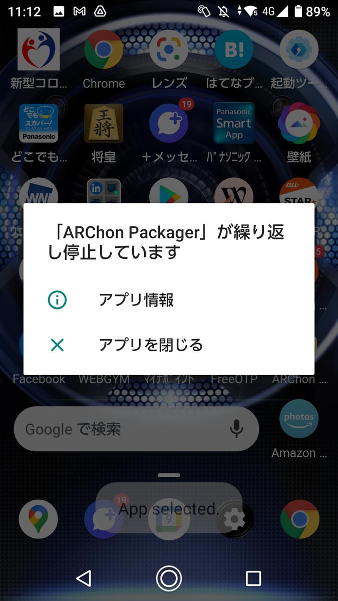 f:id:shigeo-t:20210210105718p:plain