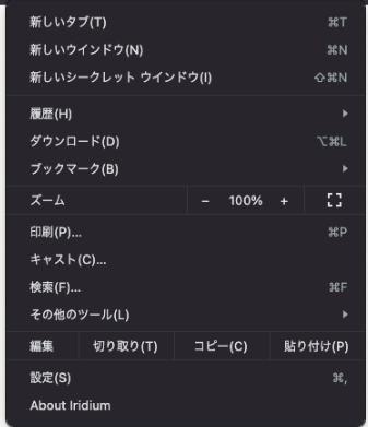 f:id:shigeo-t:20210218110700p:plain