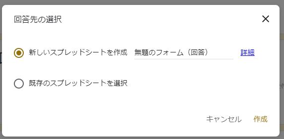 f:id:shigeo-t:20210222120702p:plain