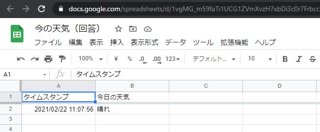 f:id:shigeo-t:20210222120805p:plain