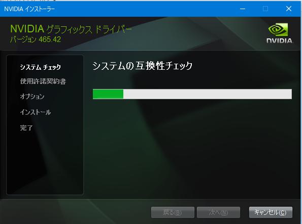 f:id:shigeo-t:20210302112735p:plain