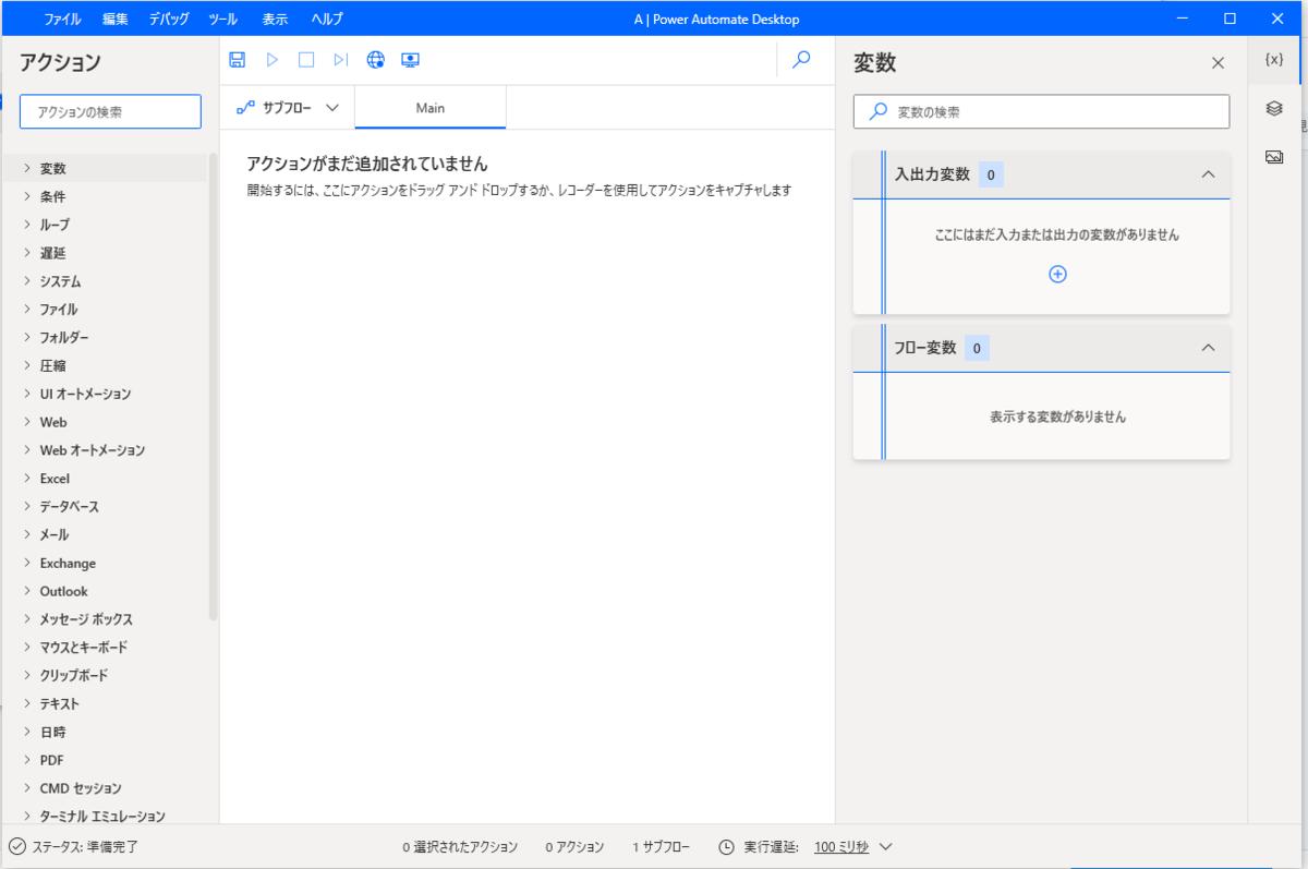 f:id:shigeo-t:20210303035939p:plain
