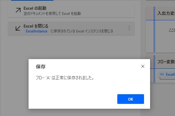 f:id:shigeo-t:20210303040407p:plain