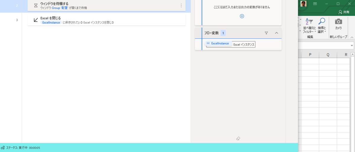 f:id:shigeo-t:20210303041451p:plain