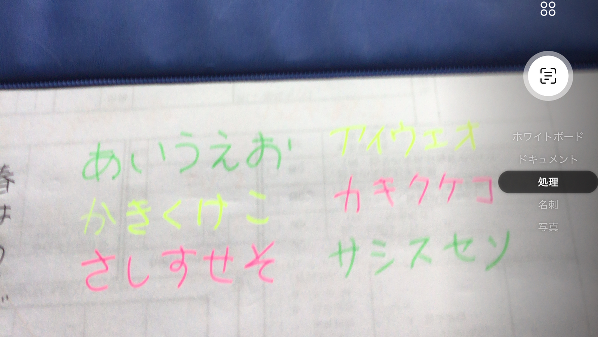 f:id:shigeo-t:20210308095102p:plain