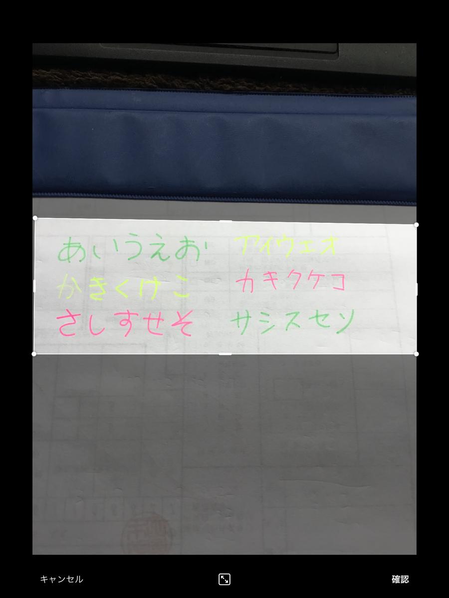 f:id:shigeo-t:20210308095125p:plain