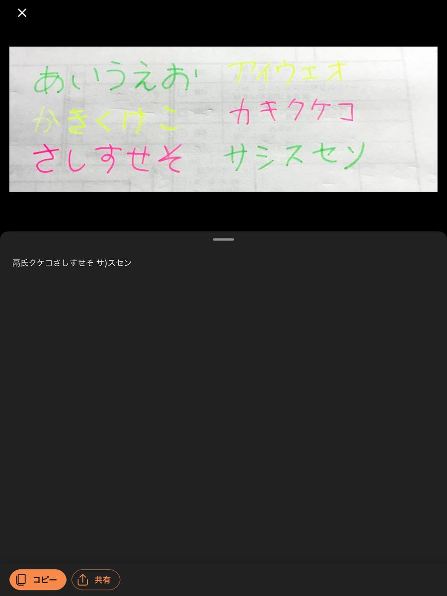 f:id:shigeo-t:20210308095235p:plain