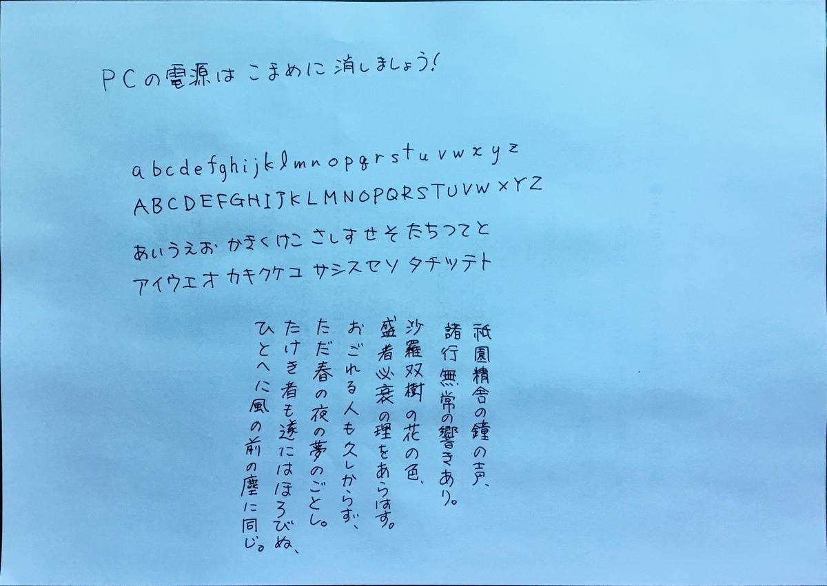 f:id:shigeo-t:20210308100708j:plain