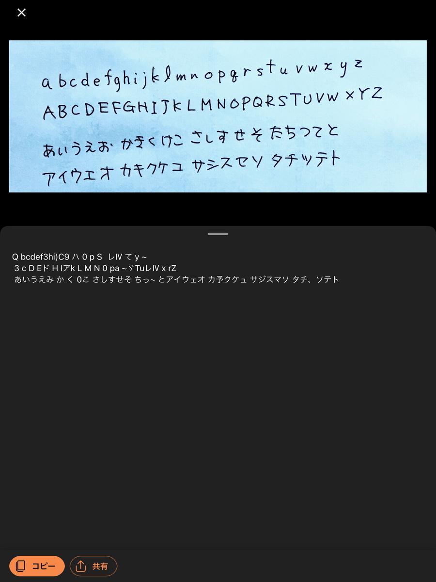 f:id:shigeo-t:20210308103324p:plain