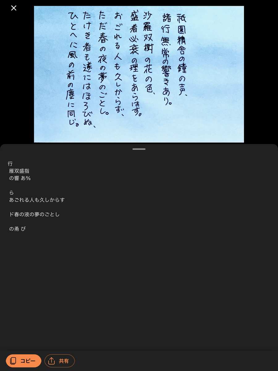 f:id:shigeo-t:20210308103329p:plain
