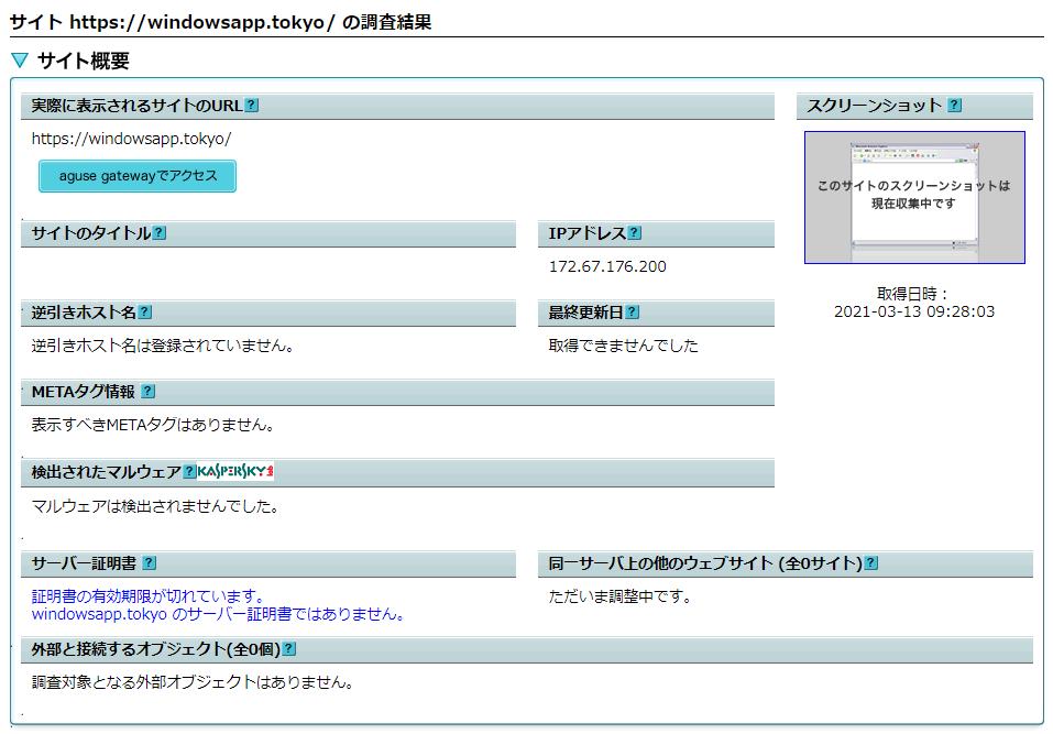 f:id:shigeo-t:20210313093740p:plain