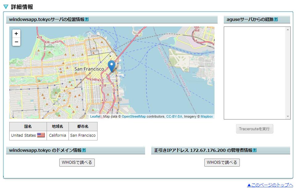f:id:shigeo-t:20210313093804p:plain