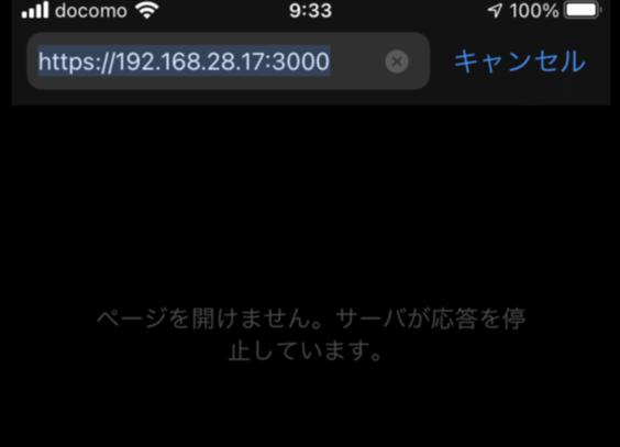 f:id:shigeo-t:20210318095906p:plain