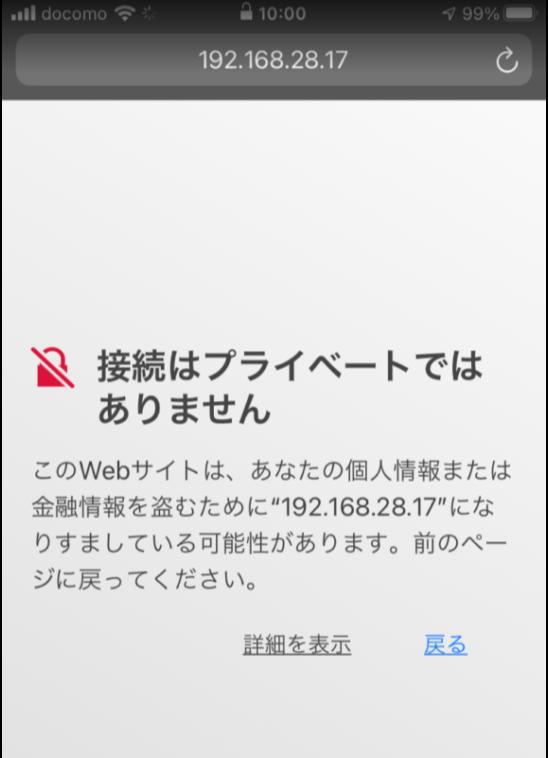 f:id:shigeo-t:20210318100304p:plain