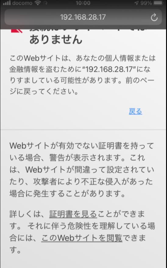 f:id:shigeo-t:20210318100355p:plain
