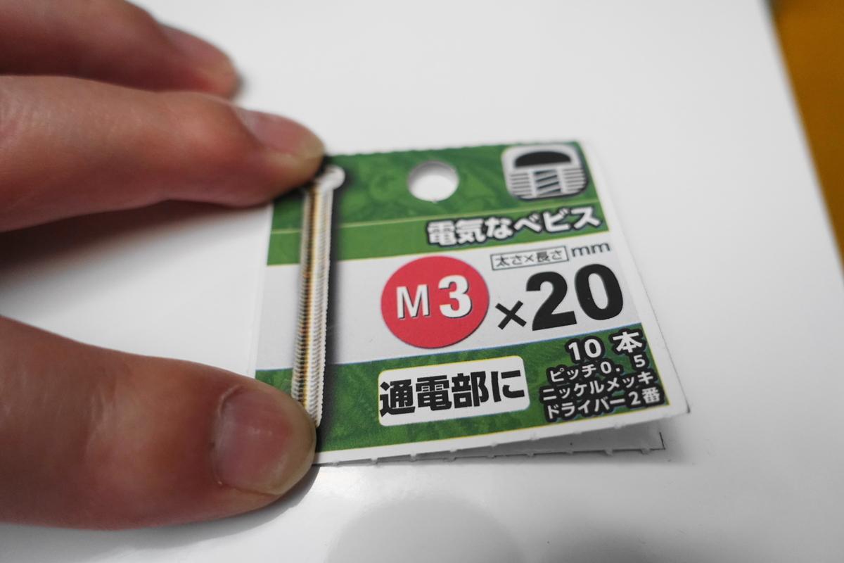 f:id:shigeo-t:20210319095122j:plain