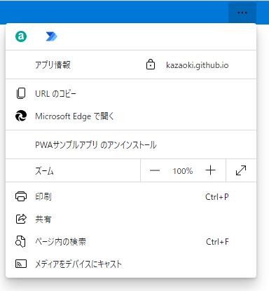 f:id:shigeo-t:20210325131739p:plain