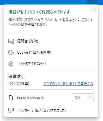 f:id:shigeo-t:20210325131939p:plain