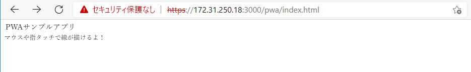f:id:shigeo-t:20210325132146p:plain