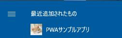 f:id:shigeo-t:20210325132505p:plain