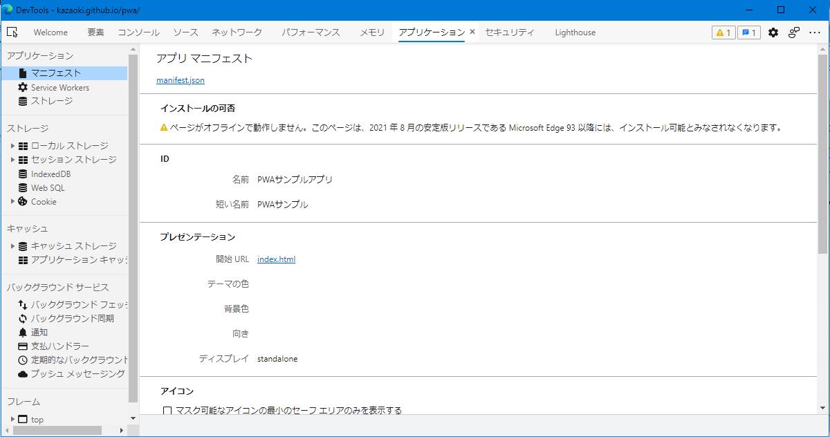 f:id:shigeo-t:20210326010507p:plain