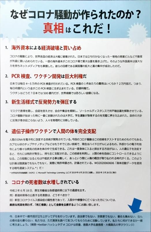 f:id:shigeo-t:20210412090734j:plain
