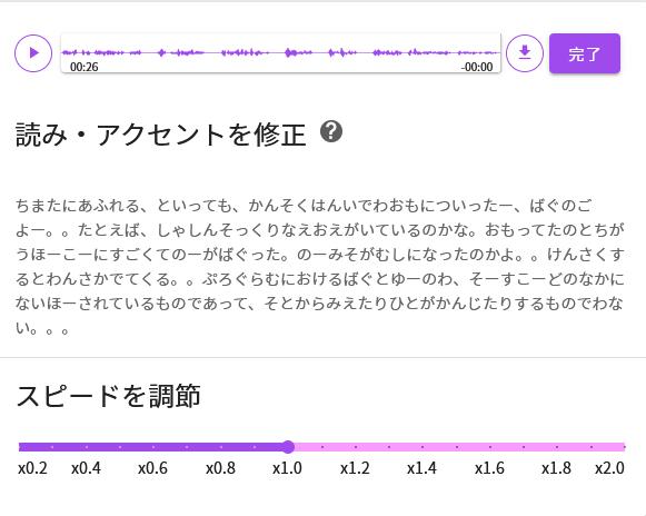 f:id:shigeo-t:20210427102723p:plain