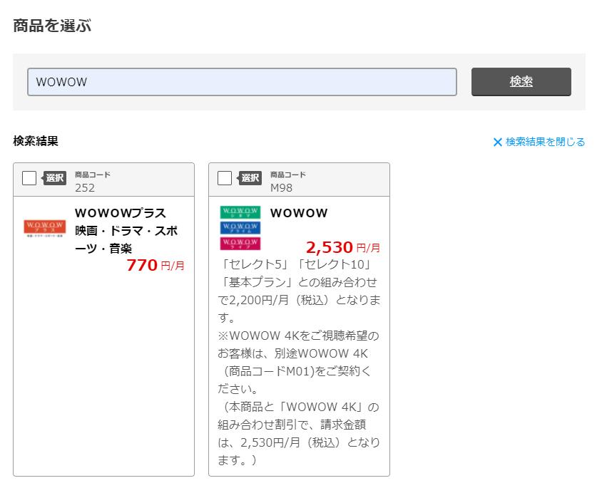 f:id:shigeo-t:20210607090612p:plain