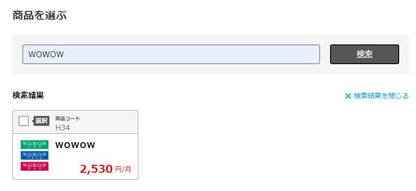 f:id:shigeo-t:20210607090752p:plain