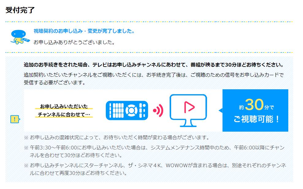 f:id:shigeo-t:20210608021458p:plain