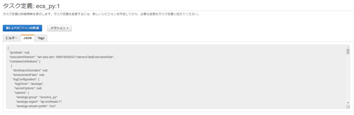 f:id:shigeo-t:20210621093056p:plain