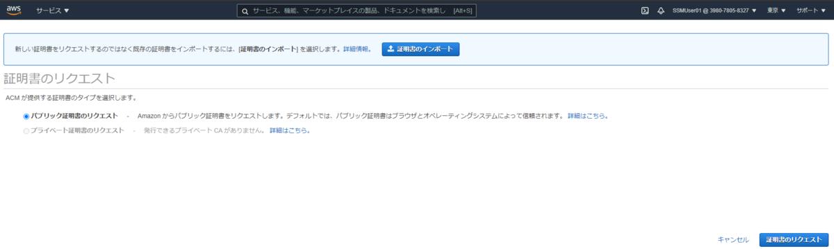 f:id:shigeo-t:20210707094700p:plain