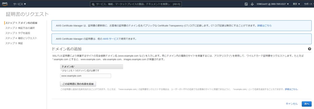 f:id:shigeo-t:20210707094853p:plain