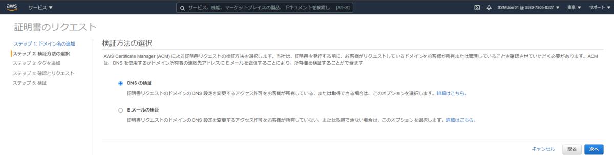 f:id:shigeo-t:20210707095030p:plain
