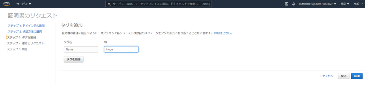 f:id:shigeo-t:20210707095139p:plain
